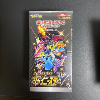 ポケモン - ポケモンカードゲーム ハイクラスパック シャイニースターV BOX 10パック
