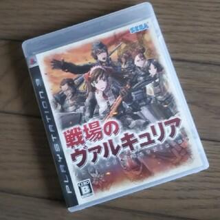 戦場のヴァルキュリア  PS3