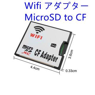 C014 Wifi MicroSD to CF 変換アダプター 8