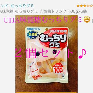 ユーハミカクトウ(UHA味覚糖)のむっちりグミ 100g♪✖️2個セット♪(菓子/デザート)