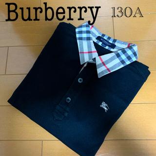 BURBERRY - ★美品★バーバリー半袖Tシャツ 130