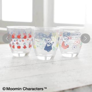 AfternoonTea - 完売品 Moomin×Afternoon Tea/タンブラー3個セット