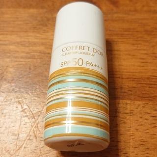 COFFRET D'OR - コフレドール クリアWPリクイドUV 03