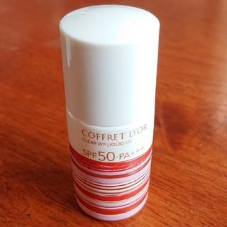 COFFRET D'OR - コフレドール クリアWPリクイドUV 01