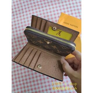 76♥さいふ♥財布 コインケース♥小銭入れ♥名刺入れ♥即購入OK♥