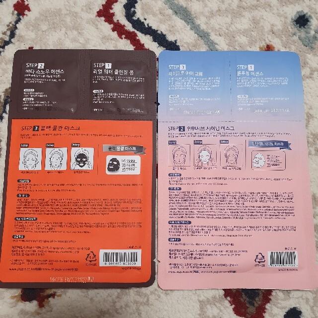 CNP(チャアンドパク)の新品 JAYJUN ジェイジュン  大人気2種セット コスメ/美容のスキンケア/基礎化粧品(パック/フェイスマスク)の商品写真