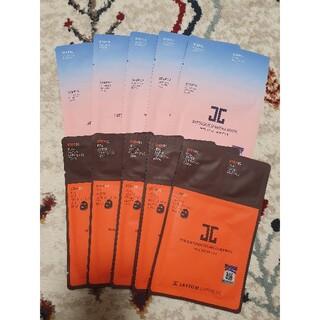 チャアンドパク(CNP)の新品 JAYJUN ジェイジュン  大人気2種セット(パック/フェイスマスク)