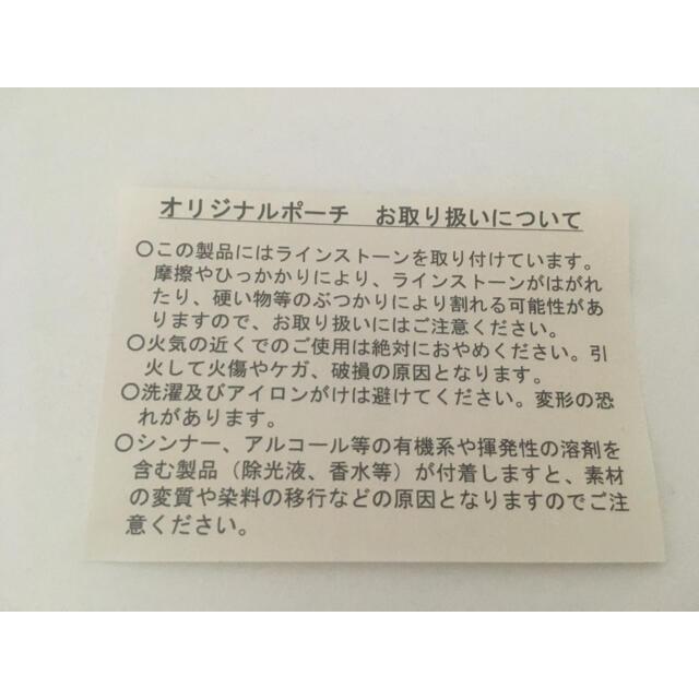 ANNA SUI(アナスイ)のアナスイ ノベルティ ポーチ レディースのファッション小物(ポーチ)の商品写真