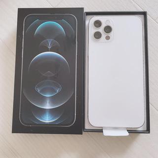 アイフォーン(iPhone)のiPhone12 Pro 256ギガ シルバー美品💕(スマートフォン本体)