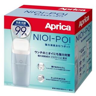 アップリカ(Aprica)のカセット2つ付き Aprica ニオイポイ 強力消臭おむつポット 美品(紙おむつ用ゴミ箱)
