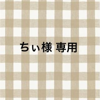 ちぃ様 専用(棚/ラック/タンス)
