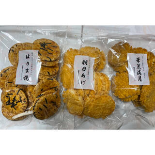 播磨屋本店 エコノミーパック 3種セット(菓子/デザート)