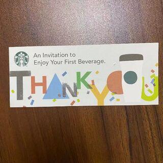 Starbucks Coffee - 31枚スターバックス ドリンクチケット