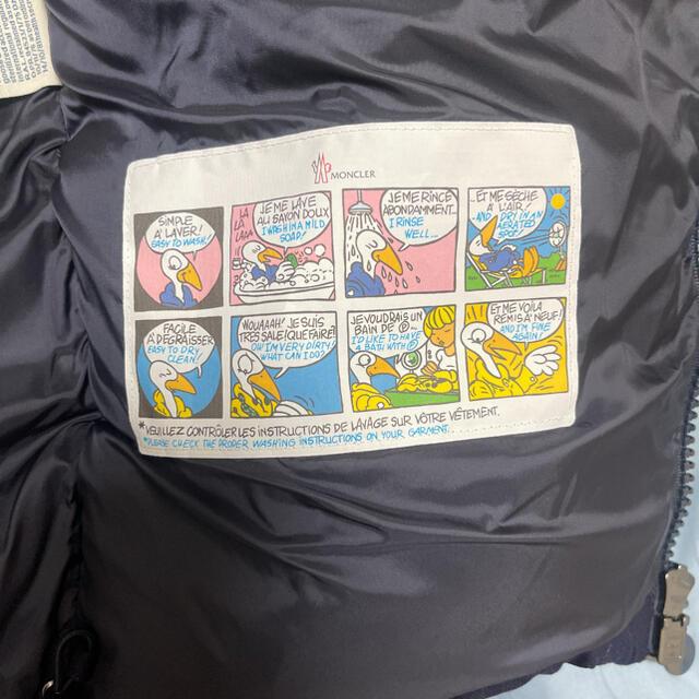 モンクレール モンジュネーブル サイズ1 メンズのジャケット/アウター(ダウンジャケット)の商品写真