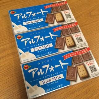 ブルボン(ブルボン)のブルボン アルフォートリッチミルク 3箱 501円 送料込み♪(菓子/デザート)