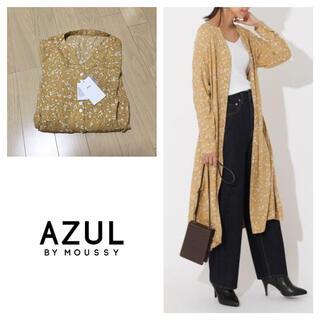アズールバイマウジー(AZUL by moussy)の新品 アズールバイマウジー ロングワンピース S(ロングワンピース/マキシワンピース)