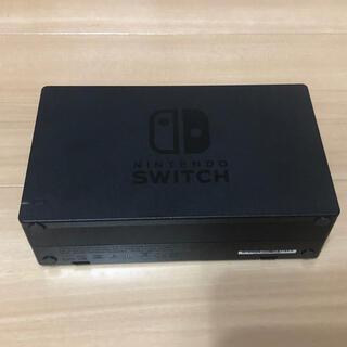 Nintendo Switch - スイッチ 純正ドック 任天堂