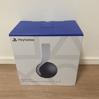 プレイステーション(PlayStation)のPlayStation5 PULSE 3D ワイヤレスヘッドセット (ヘッドフォン/イヤフォン)