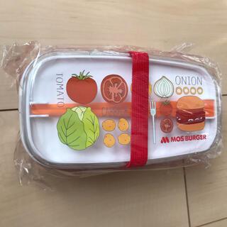 モスバーガー 弁当箱(弁当用品)