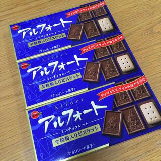 ブルボン(ブルボン)のブルボン アルフォート 3箱(青、水色で組み合わせ自由) 501円 送料込み♪(菓子/デザート)