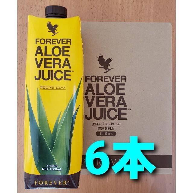アロエベラジュース 6本 食品/飲料/酒の健康食品(その他)の商品写真