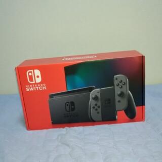 Nintendo Switch - 新品未開封★ニンテンドースイッチ本体グレー★送料無料、24時間以内発送可能