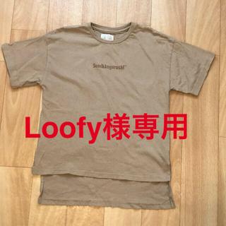 チャオパニックティピー(CIAOPANIC TYPY)のすみっコぐらし パッチプリントT(Tシャツ/カットソー)