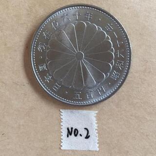 500円記念硬貨 御在位六十年 古銭 未洗浄品 No.2(貨幣)