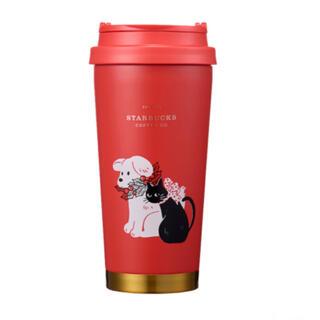 Starbucks Coffee - 韓国スタバ  タンブラー