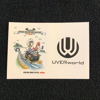 UVERworld ステッカーシール10枚(ミュージシャン)
