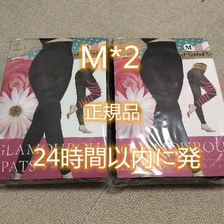 新品正規品 2枚 グラマラスパッツ M サイズ