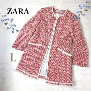 ザラ(ZARA)のZARA ザラ(L)ノーカラーロングジャケット(ノーカラージャケット)