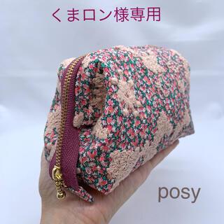 ●くまロン様専用商品 ハンドメイド可愛いワイヤーポーチlyric xpepper(ポーチ)