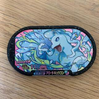 ポケモン - メザスタ第一弾 アローラキュウコン