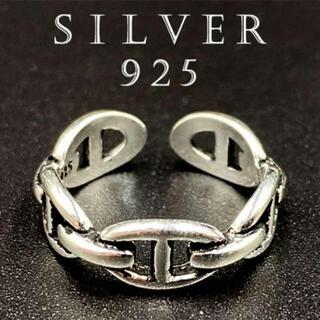 Hリング チェーンデザイン スリムリング カレッジリング シルバー925 1AF(リング(指輪))