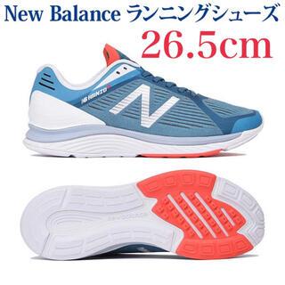 New Balance - 未使用⭐︎ニューバランス⭐︎ランニングシューズ 26.5cm⭐︎HANZU