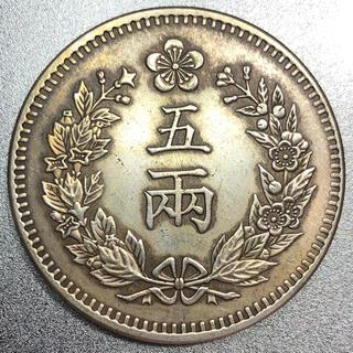 在外貨幣 大朝鮮 5両銀貨 開国501年 レプリカコイン(貨幣)