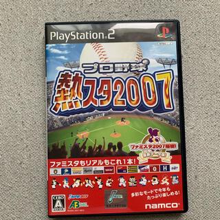 プロ野球 熱スタ2007 PS2