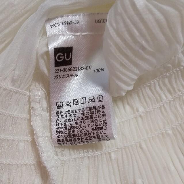 GU(ジーユー)のGUシフォンブラウス XXL レディースのトップス(シャツ/ブラウス(長袖/七分))の商品写真