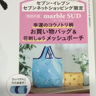 リンネル付録 幸運のコウノトリ柄 お買い物バッグ&花刺しゅうメッシュポーチ