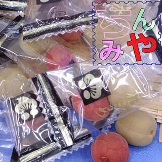 花小梅/送料込(たっぷり500g)カリカリ小梅!2粒入り個包装タイプ♪国産梅です(菓子/デザート)