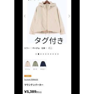 Techichi - テチチ マウンテンパーカー