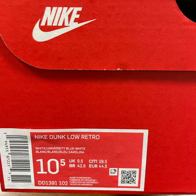 NIKE(ナイキ)の新品 NIKE DUNK LOW NORTH CAROLINA  28.5 メンズの靴/シューズ(スニーカー)の商品写真