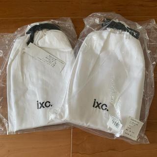Cassina - ⭐️新品タグ付き⭐️カッシーナ⭐️ ixc.コットンサテン ピロケース 2枚