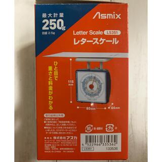 レタースケール Asmix 最大計量250g