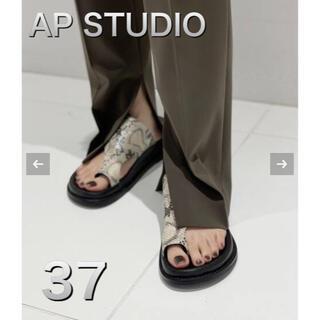 L'Appartement DEUXIEME CLASSE - AP STUDIO 【MOHI/モヒ】 パイソンボリュームソールトング