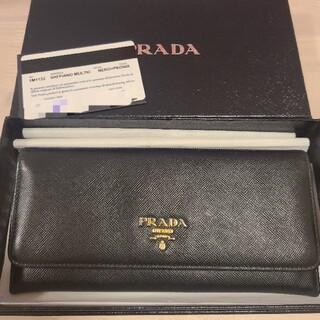 プラダ(PRADA)のPRADA プラダ 長財布プラダ サフィアーノ(長財布)
