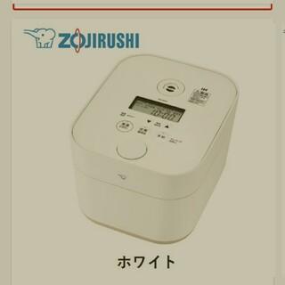 ゾウジルシ(象印)の新品未開封 ZOJIRUSHI  STAN IH炊飯ジャー 5.5合炊き(炊飯器)