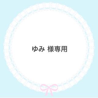 ウールレター♡月齢フォト・お名前(その他)