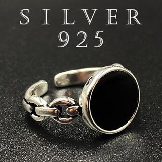 指輪 ユニセックス リング シルバーリング シルバー925 調節可能 105 F(リング(指輪))